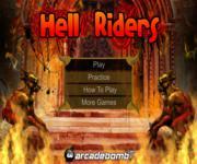 Райдеры из ада