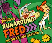 Бега вокруг Фреда