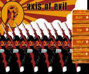 Армия дьявола