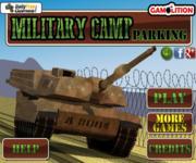 Военные танки
