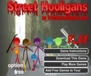 Уличные хулиганы